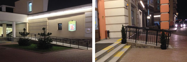 Photos of ramps outside the Ice Rink and the Tulip Inn Rosa Khutor
