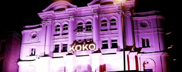 Photo of Koko in London.