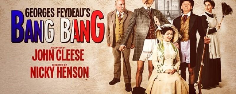 Bang Bang poster.